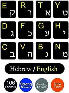 download hebrew keyboard windows 7