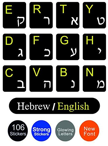 Hebrew Keyboard Stickers (with English) Glowing Letters, New 2018 Modern Letters Font, 106 Stickers SAMVIX