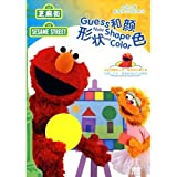 Sesame Street - Guess That Shape and Color (Mandarin Chinese Edition)