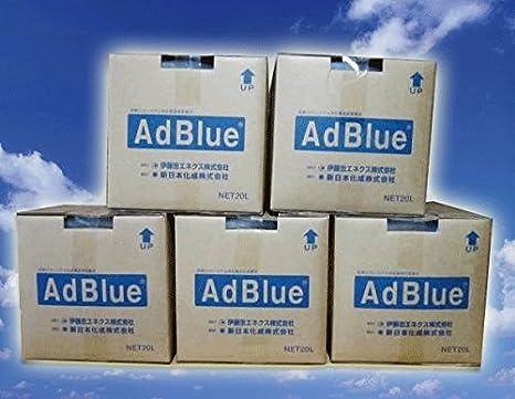 尿素水 アドブルー (1個あたり:2430円税込) 5個セット AdBlue 20L