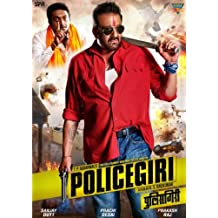 Policegiri 2 Full Movie In Hindi Free Download
