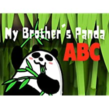 My Brother's Panda: ABC (Children's Learning Series Book 1)