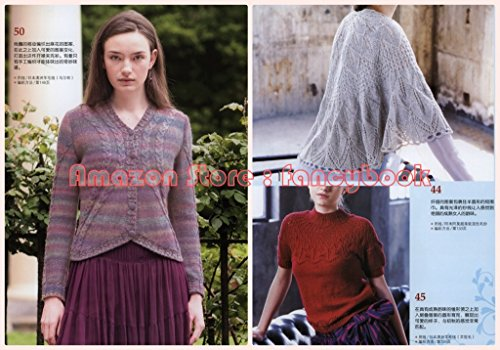 8bc3ac692ab3fb Haute Couture Knitting Ladies Knit Wear 3-In-1 Special Collection 3 -  Japanese