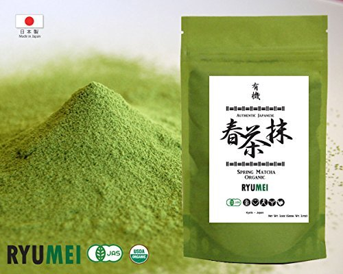 Ryu Mei Japanese Organic Matcha Green Tea Powder Super Food with high level of Antioxidant Catechin [Kyoto] G4-100 2 Packs