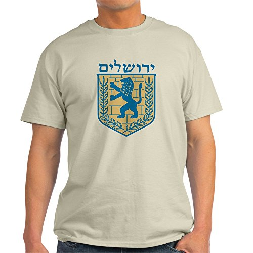 Jerusalem Emblem - CafePress Jerusalem Emblem Light T-Shirt - 100% Cotton T-Shirt