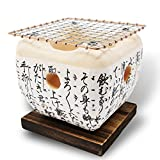 NOTO DIA Table-top charcoal grill, Shichirin Hida Konro, with Wire mesh grill and Wooden base (8.7″) For Sale
