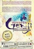 Genji Monogatari Sennenki (TV 1-11 END) DVD Japan Japanese Anime English Subtitles