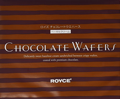 Royce Chocolate Wafers - Hazel Cream Flavor - The Most Famous Chocolate from Hokkaido Japan Best for Valentine Gift Eligible for a 3-4 Business Day Shipping If Ordered Within the U.S.