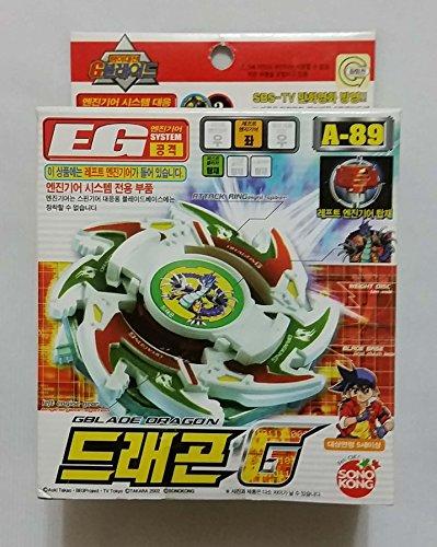 89 Toy - 8