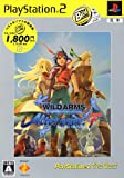 Wild Arms: Alter Code F (PlayStation2 the Best Reprint) [Japan Import]