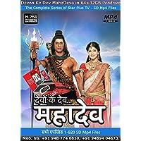 Devon Ke Dev MahaDeva - The Complete Series of Hindi TV Show - 820 SD Mp4 Files