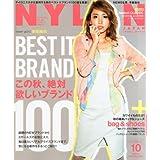 NYLON JAPAN 2013年10月号