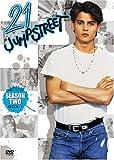 21 ジャンプストリート シーズン2 DVD-BOX1