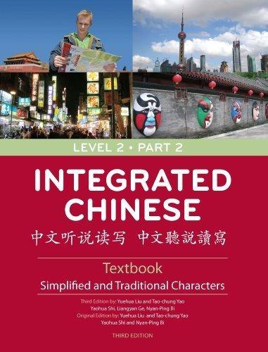 Integrated Chinese: Level 2 Part 2 Textbook (Chinese Edition) 3rd (third) by Yuehua Liu, Tao-chung Yao, Nyan-Ping Bi, Liangyan Ge, Yaohua (2010) Paperback