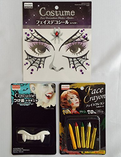 Halloween Face Decoration Set Face Sticker + Face Crayon + Fake (Broken Doll Faces For Halloween)