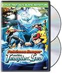 Pok�mon Movie 9: Pok�mon Ranger and t...