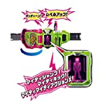 Bandai Kamen Rider Ex-Aid DX Gamer Driver & Kimewaza Slot Holder Set