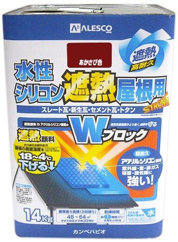 カンペハピオ 水性シリコン遮熱屋根用 あかさび色 14K B00FGFY2D0 14K|あかさび色