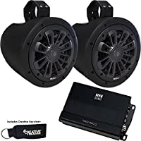MB Quart Wake Tower System - NT1-116B 6.5 Wake Tower Speakers (pair) & NA2-400.2 Nautic 2-channel Amplifier