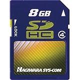 ハギワラシスコムSDHCメモリーカードCLASS 4対応Tシリーズ8GB