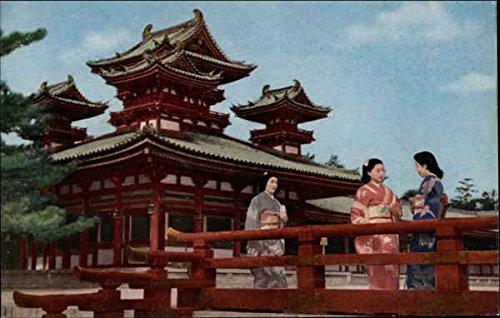 Heian Shrine Kyoto City, Japan Original Vintage - Heian Shrine