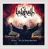 Al Insane... The (Re)birth of Abderrahmane
