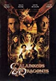 CALABOZOS Y DRAGONES (DUNGEONS AND DRAGONS)