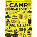 CAMP GEAR BOOK