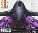 A/Z(+DVD)(ltd.)