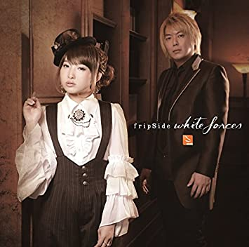 d6be9ad880839 FRIPSIDE - WHITE FORCES(+DVD)(ltd.) - Amazon.com Music