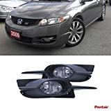 09 civic 2dr fog lights - Pentair 2pcs Aftermarket JDM Clear Lens Fog Lights Kit With Light Bulbs+Switch+Wiring Harness+Relay+Bracket & Necessary Mounting Hardware For 2009-2011 Honda Civic 2-Door Coupe