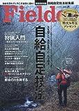 Fielder vol.25 大特集:自給自足技法 (SAKURA・MOOK 82)
