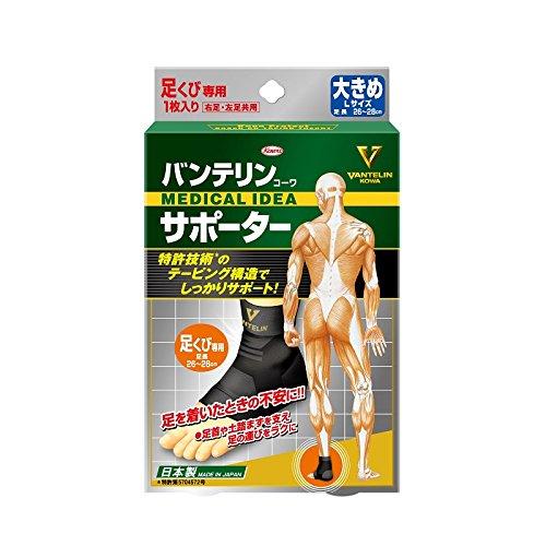 Kowa Vantelin Ankle Protection L(26-28cm) x1