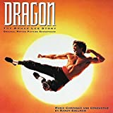 Dragon: The Bruce Lee Story (Original Motion Picture Soundtrack) (Vinyl)