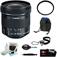 Canon EF-S 10-18mm f/4.5-5.6 IS STM Lens + 67mm UV Protector + Lens Pouch + Accessory Kit Benefits Review Image