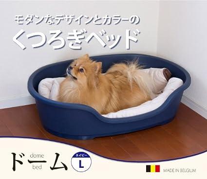 Karlie Cesta para mascotas Domus Rojo L: 70 cm B: 47 cm H: 22 cm M