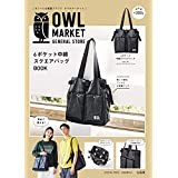 OWL MARKET 6ポケット中綿スクエアバッグ BOOK