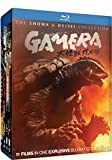 Gamera HD Bundle Collection [Blu-ray] – All 11 Gamera films: Gamera: The Giant Monster – Gamera: Guardian of the Universe – Gamera vs. Gyaos – Gamera 2: Attack of Legion – Gamera 3: Revenge of Iris + six more!