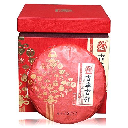 Pu-erh tea 2016 Chinese-style tea Kyrgyzstan lucky number lucky fortune Whole-grain Pu-erh cooked tea 500 g/g普洱茶 2016年中茶 吉幸号 吉幸吉祥 整提 普洱熟茶 500克/提 puerh tea puer tea by 中茶