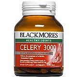 Blackmores Celery 3000 (50 Tablets)