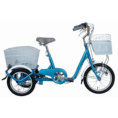 SWING CHARLIE ロータイプ 三輪自転車 MG-TRE16SW-BL【代引不可】 生活用品 インテリア 雑貨 自転車(シティーサイクル) その他の自転車 top1-ds-1604389-ah [簡素パッケージ品] B06XQF5LHD