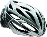 Bell Array Bike Helmet - White/Silver Velocity Small