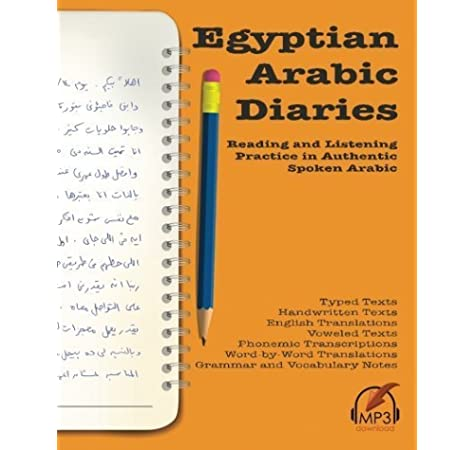 Egyptian Arabic Diaries: Reading and Listening Practice in Authentic Spoken  Arabic: Aldrich, Matthew: 9780692643624: Amazon.com: Books