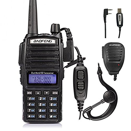Baofeng Pofung UV-82L 136-174/400-520MHz Ham Two-way Radio + Cable&CD + Speaker by BaoFeng