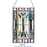HF-56 Tiffany Style Stained Glass Simple Rectangle Window Hanging Glass Panel Sun Catcher, 17.75''Hx10.25''W