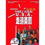 走遍美国(盒装书)(全新版)(附DVD光盘6张)