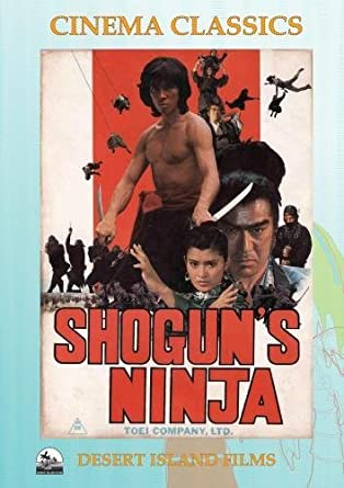 Amazon.com: Shoguns Ninja by Sonny Chiba: Movies & TV