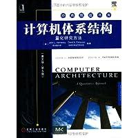 经典原版书库:计算机体系结构:量化研究方法(英文版·第5版)
