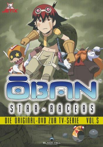 Oban Star Racers Vol. 5 - Episode 09-10 [Import allemand]