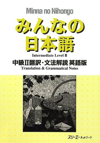 Read Online Minna no Nihongo Intermediate II English Translation and Grammatical Notes pdf